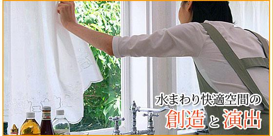 リフォーム 群馬県 富岡市 エコキュート INAX オール電化 IH