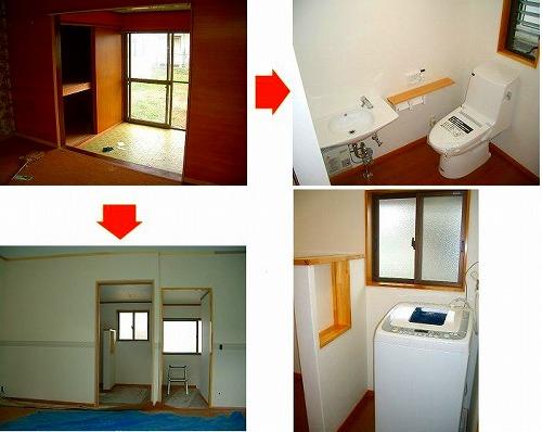 トイレ・洗面リフォーム