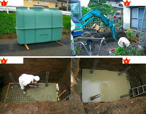 浄化槽工事(汲取り式から水洗にするため)
