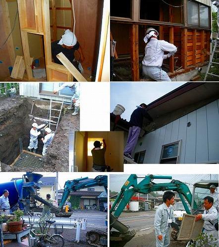 住宅のリフォーム                         安心して相談できる増改築相談員のいる「しあわせリフォーム」瀬間設備工業へ